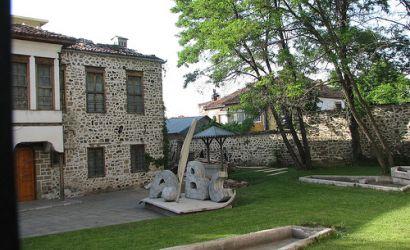Muzeu Kombëtar i Arsimit