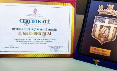 "Liriku Skënder Rusi, vlerësohet me titulli ""Qytetar Nderi"""