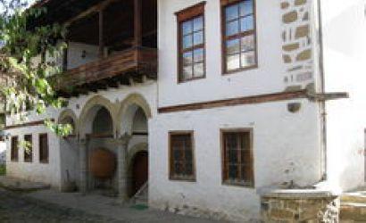 Muzeu Arkeologjik
